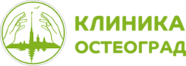 Остеоград